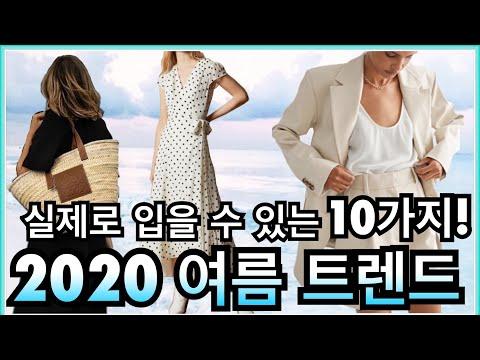 BwJJo_20200908.jpg
